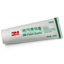 3M 05975 洗手膏 洗油污清洁膏 去除手上油漆及油污 清新味洗手膏产品图片主图