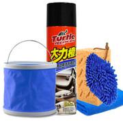 龟牌 汽车内饰清洗剂多功能万能泡沫清洁剂 清洗套装二