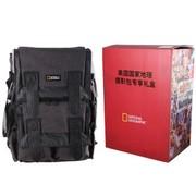 国家地理 NG W5071cn 逍遥者系列     中型双肩背包(礼盒版) 一机四镜一闪
