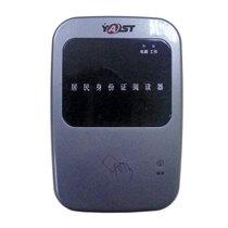 银安 YADR-001二代身份证阅读器 台式身份证读卡器 性能稳定的身份证识别仪产品图片主图