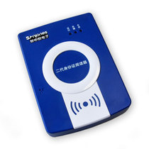 新中新 DKQ-A16D二代身份证阅读器 台式身份证读卡器USB口和串口 身份证真伪验证机产品图片主图