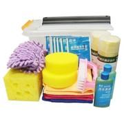 悦卡 YC-XCTZ 汽车全面清洁养护套装超值装洗车套装(带储物盒)