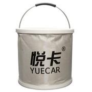 悦卡 YC-ST 洗车水桶 户外折叠水桶 车用便携收纳桶1000D牛津布钓鱼水桶(15L款)