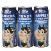铁臂阿童木(Astro Boy) 汽车玻璃水防冻镀膜雨刷精3罐装 冬夏两用 -60度不结冰