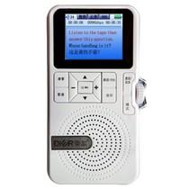 帝尔 DR32 数码复读机 独特滚轮精确选取复读段落/生词记忆/录音 磁带CD转MP3 听故事学外语练听力产品图片主图