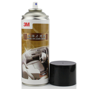 3M 汽车内饰上光剂 真皮皮革仪表台上光保护剂 pn 36040