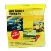 3M 洗车毛巾 擦车巾 擦车毛巾 超细纤维洗车毛巾 汽车用品 39016