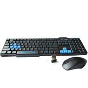 紫光电子 ZR9600 无线键盘+无线鼠标 瞬影手 节能版无线鼠标键盘 黑色 官方标配