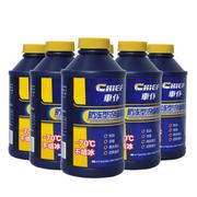 车仆 -70°C 汽车防冻玻璃水冬季浓缩车用雨刷精雨刮精清洁清洗剂6瓶装
