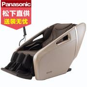 松下 按摩椅(Panasonic)EPMA31 3D太空舱零重力 香槟色