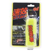 CMI 汽车玻璃 驱水剂 雨敌 车内防雾剂 挡风玻璃防雨剂 防雨易/单个装