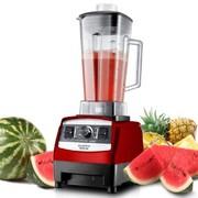 澳柯玛 SZ20020T1 全营养破壁料理机 多功能家用养生调理机搅拌机