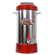 小鸭 A98 全自动商务豆浆机 商用超大容量全钢果汁机豆花机20L 红色