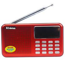 小霸王 便携式迷你插卡音箱PL-630 收音听戏机FM超薄MP3播放器老人音箱产品图片主图