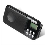 山水 A47 迷你小音响便携老人收音机mp3插卡音箱播放器 黑色