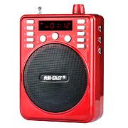 先科 多功能扩音器 大功率唱戏机 老人便携插卡收音机 红色 标配+4G歌戏卡