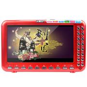 小霸王 视频播放器S07 7英寸屏老人看戏机插卡音箱扩音器唱戏收音4000毫安外置可更换电池 红色+16G戏曲精选视频卡