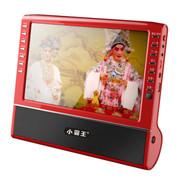 小霸王 移动视频机播放器S11 10.1寸高清视频扩音器老人唱戏机多功能收音 红色标配+4G戏曲广场舞视频卡