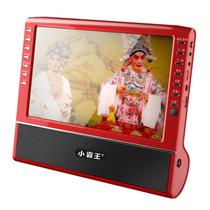 小霸王 移动视频机播放器S11 10.1寸高清视频扩音器老人唱戏机多功能收音 红色标配+4G戏曲广场舞视频卡产品图片主图