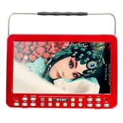 小霸王 高清数字移动可视播放器SU-7003A 12寸屏收音录音插TF卡看戏机扩音器带DVD 红色标配+16G戏曲广场视频卡