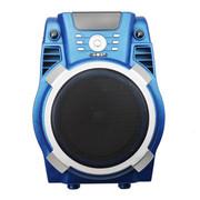 小霸王 多媒体户外广场音响S25 便携拉杆电瓶音箱移动广场舞晨练 大功率插卡带遥控含话筒 蓝色标配