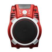 小霸王 多媒体户外广场音响S25 便携拉杆电瓶音箱移动广场舞晨练 大功率插卡带遥控含话筒 红色标配
