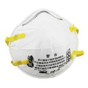 3M 美国原装 8210CN 防护口罩 防甲醛过滤口罩 N95口罩 20只装(一整盒)
