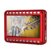 小霸王 移动可视播放器S06 4.3英寸可视扩音器看戏机 晨练播放器老人唱戏机广场舞户外音响 红色标配+8G戏曲广场舞视频卡
