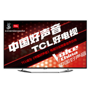 TCL L55E6700A-UD 55英寸3D网络4K智能LED液晶电视(黑色)