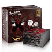 振华 战蝶500W电源(额定500W/主动式PFC/效能达85%/超静音)