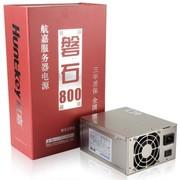 航嘉 额定600W 磐石800服务器电源(主动式PFC/600W服务器电源)