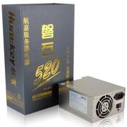 航嘉 额定420W 磐石520服务器电源(主动式PFC/420W服务器电源)
