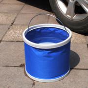 香吧 汽车多功能便携式折叠水桶 户外旅游车用水桶 伸缩水桶 帆布水桶
