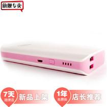 紫光电子 S5 13000毫安 超薄便携式 能同时给2手机充电 智能手机 充电宝 移动电源 粉色 官方标配产品图片主图