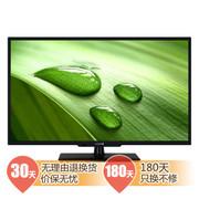 欧宝丽 32J1M 32英寸 超窄边LED液晶电视(黑色)