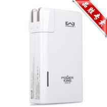 品胜 玩加(wocol)9000毫安 Power king(能量之王) 移动电源 充电宝 白色 官方标配产品图片主图