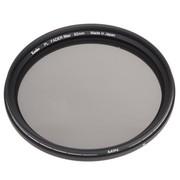 肯高 无极可变减光镜ND3-400 82mm