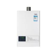 万家乐 JSQ24-12201 12升燃气热水器(银色)