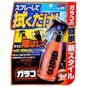SOFT99 日本雨敌  喷雾雨敌玻璃防水剂 玻璃驱水剂