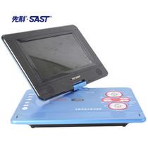 先科 1108 12英寸外屏 高清数字屏便携移动EVD电视RMVB便携DVD 蓝色产品图片主图