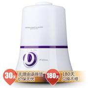 德尔玛 DEM-F320LS 3.0L大容量 迷你 超静音 大雾量 香薰 加湿器
