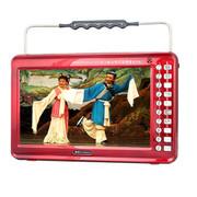 金正 13寸看戏机唱戏机M22B 高清视频播放器全格式可插U盘TF卡 大功率扩音器广场舞音箱 红色标配无内存