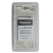 爱乐普 松下   K-KJ17HCC04C 智能充电高容量套装 (含4粒7号950mAh充电电池)