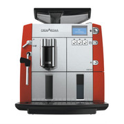 伟嘉 德国9752D 全自动咖啡机 液晶显示屏 图标指示操作 红色时尚外观
