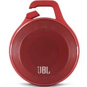 JBL Clip 全新升级 户外旅游 便携蓝牙音箱 红色