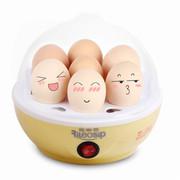 雅乐思 煮蛋器 ZDQ02 黄色
