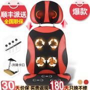 乐尔康 乐尔康LEK-918G按摩器 豪华按摩垫全身 按摩椅垫 颈部腰部肩部 颈椎按摩器 红色3件套