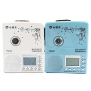 小霸王 M618 磁带转录 外语卡带机 磁带机 英语复读机 U盘/TF卡音乐播放 同步教材 颜色留言+8GU盘