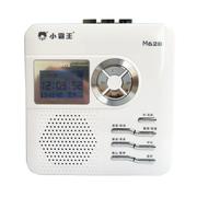 小霸王 复读机M628复读机 磁带TF卡U盘MP3 磁带转录学习录音复读机 跟读 白色+8G卡