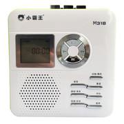 小霸王 Subor/M318复读机英语学习磁带U盘插TF卡MP3音乐录音机播放器 磁带转录 标配+8GU盘